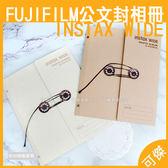 可傑FUJI instax WIDE 公文式相紙冊相片冊相本WIDE 橫片幅 相本俐落 百