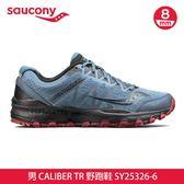 saucony 男 CALIBER TR 野跑鞋SY25326-6【灰紅】/ 城市綠洲 (跑鞋、運動休閒鞋、EVERUN)