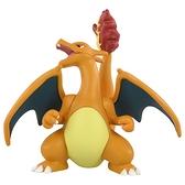 Pokemon GO EX 人形MS-72 噴火龍 PC15451 神奇寶貝 精靈寶可夢