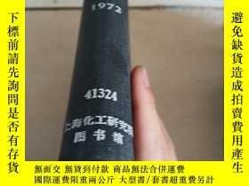 二手書博民逛書店CHEMICAL罕見WEEK.Vol.110.Nos.1-13.