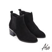 A.S.O 品味非凡 側邊燙鑽羊絨靴