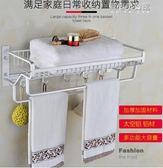 太空鋁衛生間置物架壁掛浴室浴巾架毛巾架免打孔 網籃雙桿2層掛件YYJ 育心小賣館