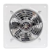 排氣扇 高速油煙扇排風扇排氣扇廚房窗式墻式換氣扇抽風機7寸180mm 創想數位DF