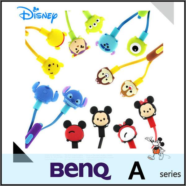 ☆正版授權 迪士尼 TSUM TSUM 可愛造型入耳式線控耳機 BENQ A3/A3C