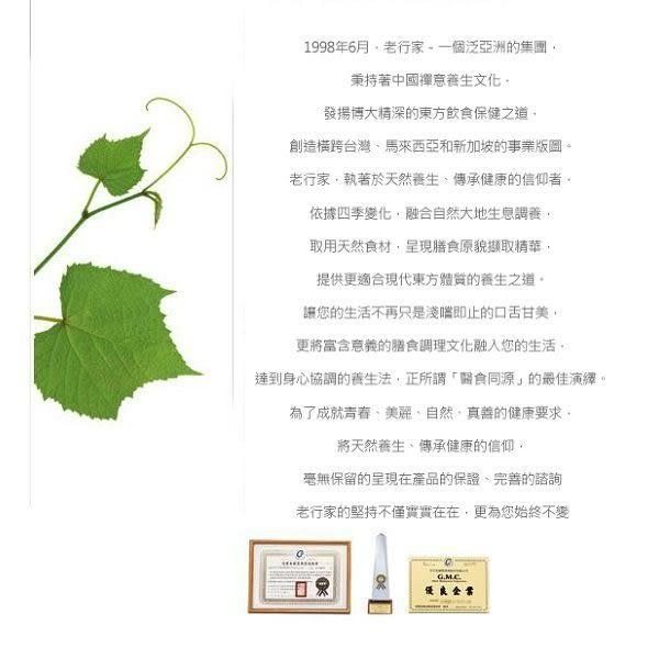 【老行家】雙龍禮盒(500g特滑即食燕盞*2+牛蒡茶*2)含運價7010元