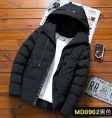 男士冬季外套棉衣新款韓版潮流棉襖羽絨棉服帥氣