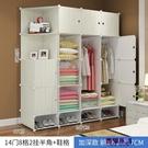 簡易衣櫃子組裝現代簡約掛出租房家用經濟型實木臥室折疊布藝衣櫥 店慶降價