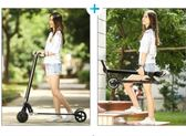 迷你電動滑板車摺疊成人小型代步便攜代駕超輕兩輪踏板電瓶鋰電女HM  時尚潮流