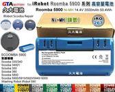 ✚久大電池❚ iRobot 掃地機器人 Roomba 5900 5910 5920 5940 大容量電池 3500mah