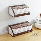 壁掛調味盒 廚房壁掛式調味盒套裝創意家用塑料調味罐味精鹽罐調料盒調味料盒