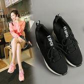 丁果、大尺碼女鞋34-45►超輕量萊卡健走休閒鞋 字母緞帶網布內增高慢跑鞋 現貨