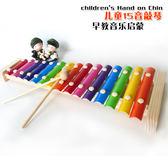 大號木質15音手敲琴玩具嬰幼兒童女孩小木琴打擊樂器寶寶敲琴玩具