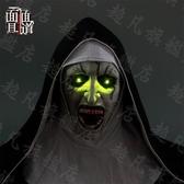 萬聖節修女面具頭套招魂2恐怖萬聖節鬼屋鬼臉嚇人影視道具舞會面具-預熱雙11