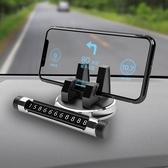 手機車載支架多功能創意汽車手機架通用款支駕儀表台車支架導航架 暖心生活館