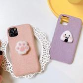 蘋果 iPhone11 Pro Max XR XS MAX iX i8+ i7+ 毛氈飯糰貓爪 手機殼 毛絨 保護殼