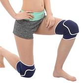 護膝運動舞蹈護膝足球跑步跳舞專用膝蓋跪地加厚海綿輪滑護具男女兒童[【2021新春特惠】]