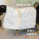 貓用清潔浴巾洗澡毛巾寵物狗用品吸水毛巾【小獅子】