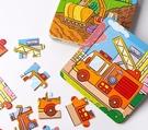 幼兒童拼圖益智力開發動腦