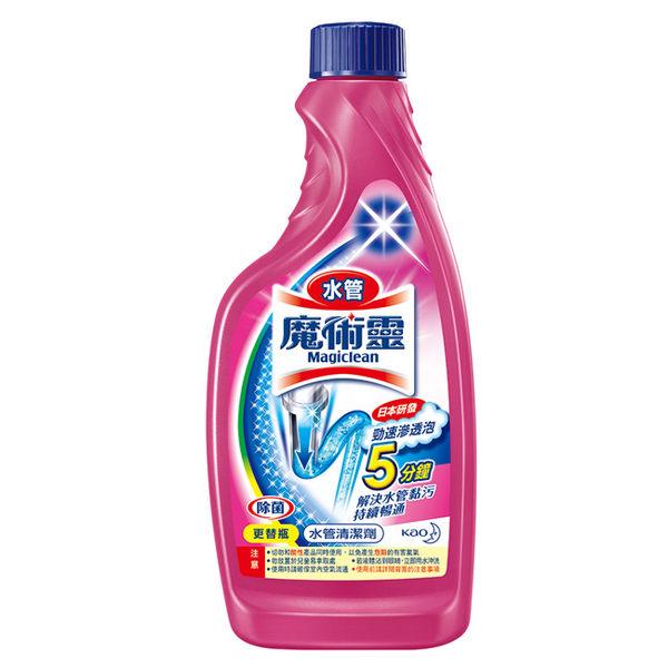 魔術靈 水管清潔劑 更替瓶 500ml/瓶