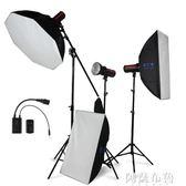 攝影燈 金鷹FX400W攝影棚套裝影室閃光燈攝影燈柔光箱人像服裝拍攝補光燈 igo阿薩布魯