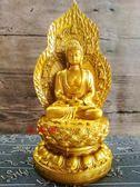 仿銅開光觀音菩薩擺件釋迦牟佛像擺件