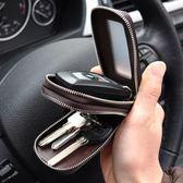 頭層男士多功能鑰匙包腰掛匙鑰包大容量汽車鎖匙包式通用 開學季特惠減88