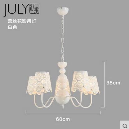 美術燈  燈具歐式客廳臥室藝術吊燈雕花裝飾燈服裝店溫馨蕾絲花影吊燈-不含光源