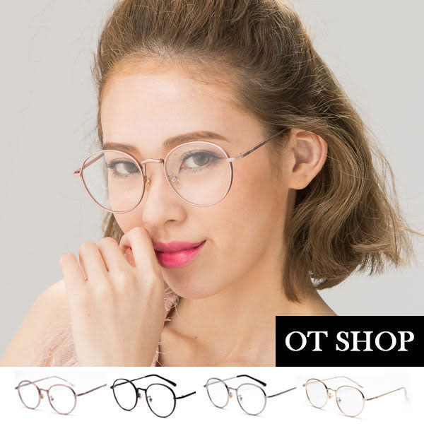 OT SHOP眼鏡框‧中性文青復古厚邊框橢圓框平光眼鏡‧現貨‧全黑/金色/玫瑰金‧N32