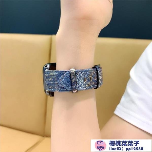 適用iwatch錶帶皮質蛇紋apple watch1/2/3/4代蘋果【櫻桃菜菜子】