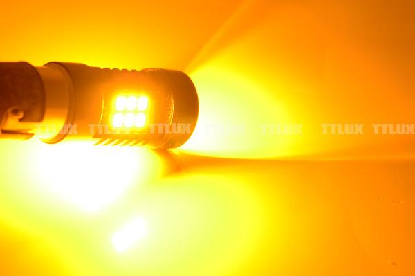 2835 8W魚眼 1156單心方向燈