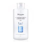 卸妝水 JMsolution H9玻尿酸溫和卸妝水 850ml JM卸妝水 韓國 保濕 卸妝 清潔【0016660】