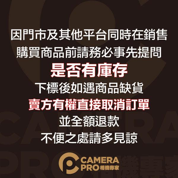 ◎相機專家◎ Sandisk Extreme 64GB SDXC 600X 150MB/s V30 64G 群光公司貨