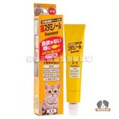 【寵物王國】Staminol/NK-381-0502貓咪專用-增進食慾DHA補充營養膏50g