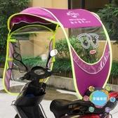 遮雨棚  新品卡通黑膠電動車雨棚篷遮陽傘電瓶車雨棚防曬罩摩托車xw