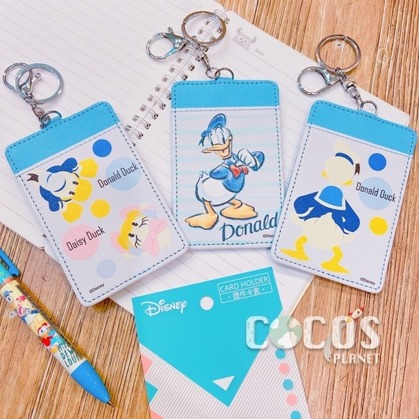 迪士尼正版 唐老鴨 Donald Duck 皮質證件票卡套 悠遊卡套 鑰匙圈 唐老鴨黛西款 COCOS KA199