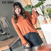 中大尺碼 氣質喇叭袖針織上衣~共兩色 - 適XL~4L《 65393C 》CC-GIRL