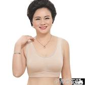 新品內衣中老年文胸薄款痕無鋼圈背心式大碼聚攏胸罩莫代爾媽媽運動內衣女 聖誕交換禮物