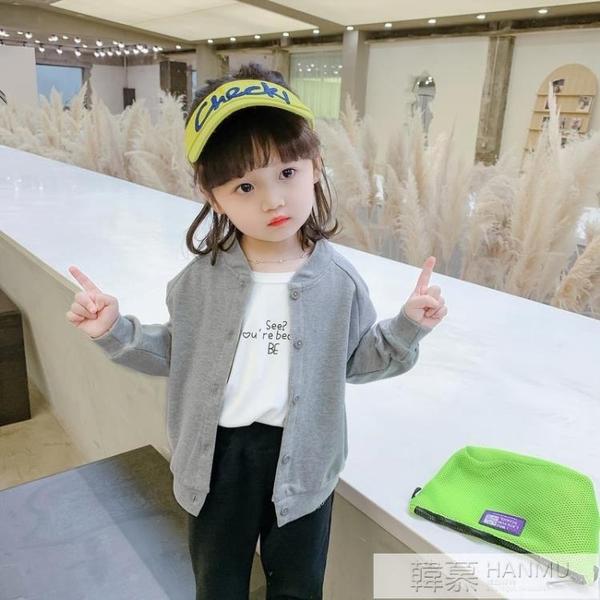 女童外套2020年新款秋裝韓版洋氣兒童秋冬加絨上衣休閒寶寶開衫潮 女神購物節