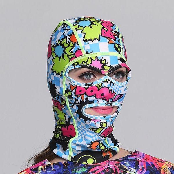 Few飄牌男女臉基尼 防曬防紫外線 游泳潛水帽潛水頭套防水母面罩