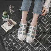 小白鞋女春夏季新款韓版羅馬涼鞋平底休閒百搭透氣學生女鞋潮 探索先鋒