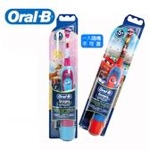德國 百靈 歐樂B 兒童電動牙刷 型號DB4510K Braun Oral-B