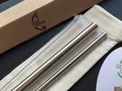 台灣QC 日本鋼材-食品級SUS304不鏽鋼吸管/環保吸管-C(細)直Q(粗)直組合系列