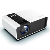 熱銷投影儀手機一體機家用高清4k1080p激光3d小型墻投屏便攜式投影機迷你lx