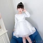 女童禮服裙洋氣公主高貴秋冬季加厚加絨白色伴娘鋼琴表演十歲宴會XL1940【Rose中大尺碼】