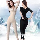 連體塑身衣 (加強版)長褲薄款無痕后脫式收腹束腰緊身內衣季款