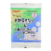 貝親 花椰菜菠菜點心&小魚洋栖菜仙貝(7個月以上適用)