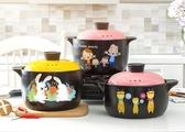 橙葉砂鍋燉鍋家用陶瓷煮粥小沙鍋湯鍋耐高溫燃氣明火煲仔飯煲湯鍋