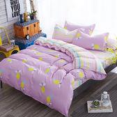 童話風舒柔床包被套組-單人-檸檬紫