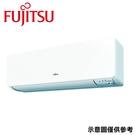 現買現折【FUJITSU富士通】5-7坪R32高級變頻冷暖分離式AOCG/ASCG-040KGTA