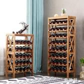 創意葡萄酒架紅酒架家用實木紅酒展示架落地擺件架子酒柜木質客廳TA6207【雅居屋】